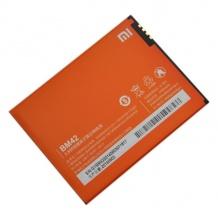 باتری مخصوص Xiaomi Redmi Note