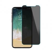 محافظ صفحه نمایش Vertuso iPhone X Full Privacy Glass