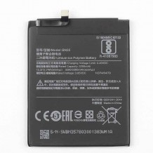 باتری مخصوص Xiaomi Redmi 5