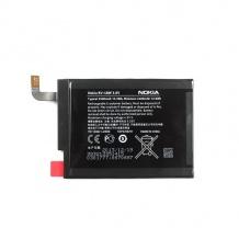 باتری مخصوص 1020 Lumia
