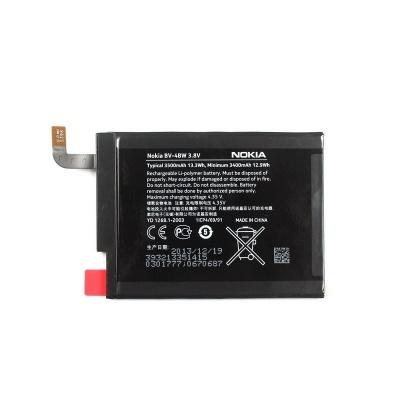 باتری مخصوص 1520 Lumia