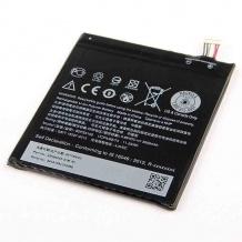 باتری مخصوص HTC One X9