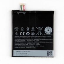 باتری مخصوص HTC One E9