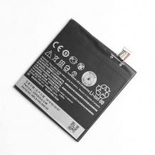 باتری مخصوص HTC Desire 820