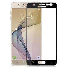 محافظ صفحه Samsung Galaxy J7 Pro Color 3D Glass