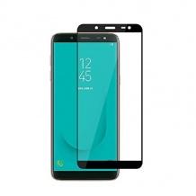 محافظ صفحه Samsung Galaxy J8 Color 3D Glass