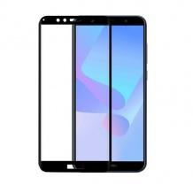 محافظ صفحه Huawei Y6 2018 Color 3D Glass