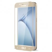 محافظ صفحه Samsung Galaxy Note 5 Color 3D Glass