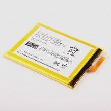 باتری مخصوص Sony Xperia XA