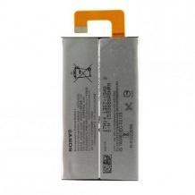 باتری مخصوص Sony Xperia XA1 Ultra