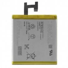باتری مخصوص Sony Xperia Z