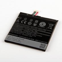 باتری اچ تی سی HTC One A9 Battery