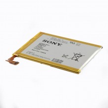باتری سونی Sony Xperia SP C5302 C5303 C5306 Battery