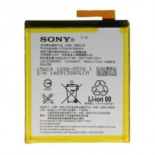 باتری سونی Sony Xperia M4 Aqua Battery