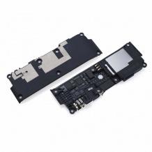 بازر شیائومی Xiaomi Mi 5 Buzzer