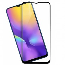 محافظ صفحه  Samsung Galaxy M20 Color 5D Glass