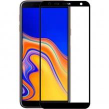 محافظ صفحه  Samsung Galaxy J6 Plus / J610 Color 5D Glass