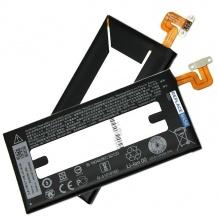 باتری اچ تی سی HTC U Ultra Battery