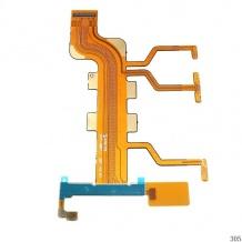 فلت پاور سونی Sony Xperia T2 Ultra Flat Power