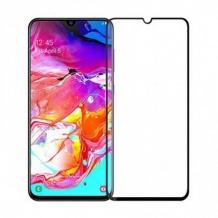 محافظ صفحه  Samsung Galaxy A70 Color 5D Glass