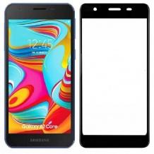 محافظ صفحه  Samsung Galaxy A2 Core Color 5D Glass