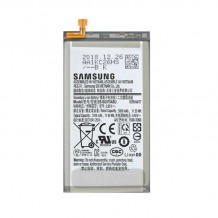 باتری سامسونگ Samsung Galaxy S10e / G970 Battery