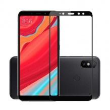 محافظ صفحه  Xiaomi Redmi S2 Color 5D Glass