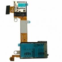 فلت سیمکارت و مموری سونی Sony Xperia M2 Flat Sim