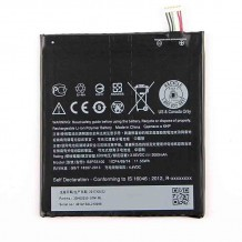 باتری اچ تی سی HTC Desire 10 Pro