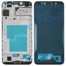 فریم ال سی دی هوآوی Huawei Honor 7A