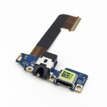 فلت شارژ اچ تی سی HTC One M9 Flat Charge