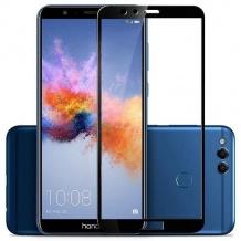محافظ صفحه Huawei Honor 7X Color 5D Glass