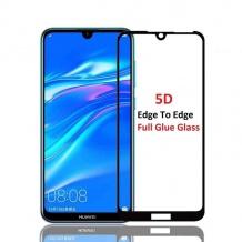 محافظ صفحه Huawei Y7 Prime 2019 Color 5D Glass