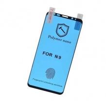 محافظ صفحه نانو پلیمری Polymer Nano Full Cover Samsung Galaxy Note 9