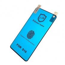 محافظ صفحه نانو پلیمری Polymer Nano Full Cover Samsung Galaxy S10