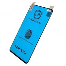 محافظ صفحه نانو پلیمری Polymer Nano Full Cover Samsung Galaxy S10 Plus