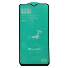 محافظ صفحه سرامیکی Samsung A50s / A507 Ceramic Glass