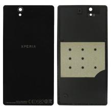 بدنه و شاسی Sony Xperia Z