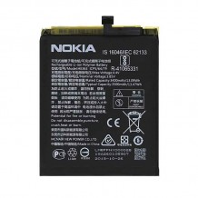 باتری نوکیا Nokia 8.1 / X7 Battery