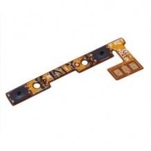 فلت پاور الجی LG Stylus 3 / Stylo 3 / K10 Pro Flat Power