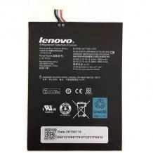 باتری لنوو Lenovo IdeaTab A3000 Battrey