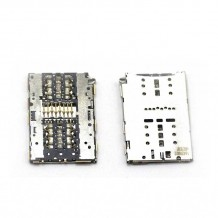 کانکتور سیمکارت هوآوی Huawei P9 / P9 Lite Sim Connector