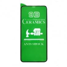 محافظ صفحه سرامیکی Samsung Galaxy A01 / A015 Ceramic Glass