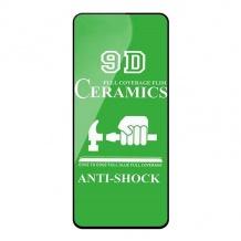 محافظ صفحه سرامیکی Samsung Galaxy A71 / A715 Ceramic Glass