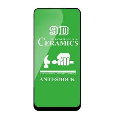 محافظ صفحه سرامیکی Samsung Galaxy A60 / A606 Ceramic Glass