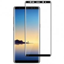 محافظ صفحه نانو Samsung Galaxy Note 8 Atouchbo Nano