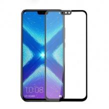 محافظ صفحه سرامیکی Huawei Honor 8X Ceramic Glass