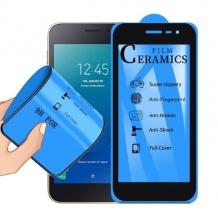 محافظ صفحه سرامیکی Samsung Galaxy A2 Core / A260 Ceramic Glass