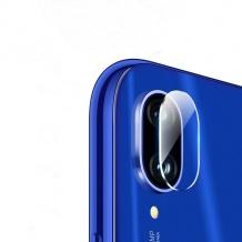 محافظ گلس لنز دوربین شیائومی Xiaomi Redmi Note 7 Glass Lens Protector
