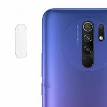 محافظ گلس لنز دوربین شیائومی Xiaomi Redmi 9 Glass Lens Protector